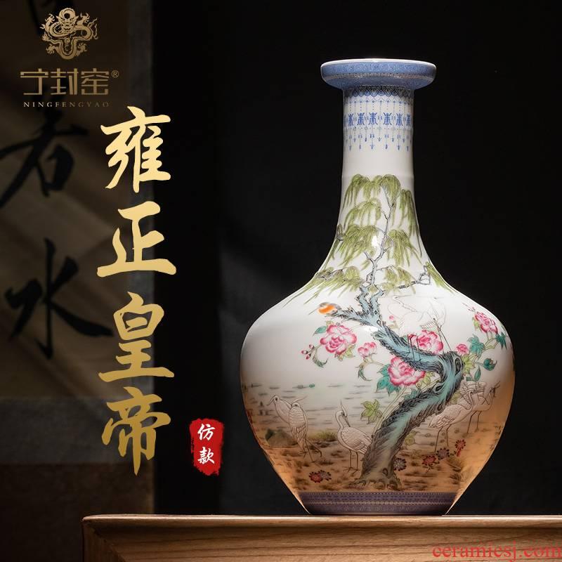 Ning hand - made antique vase seal up with jingdezhen ceramic bottle vase furnishing articles powder enamel grain dish sitting room design