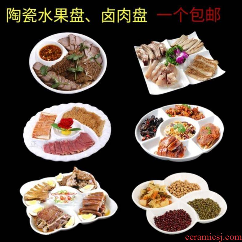 The dinning plate ceramic plate round dish platter combination 4 g dried fruit plates dishes small disc fitness meal