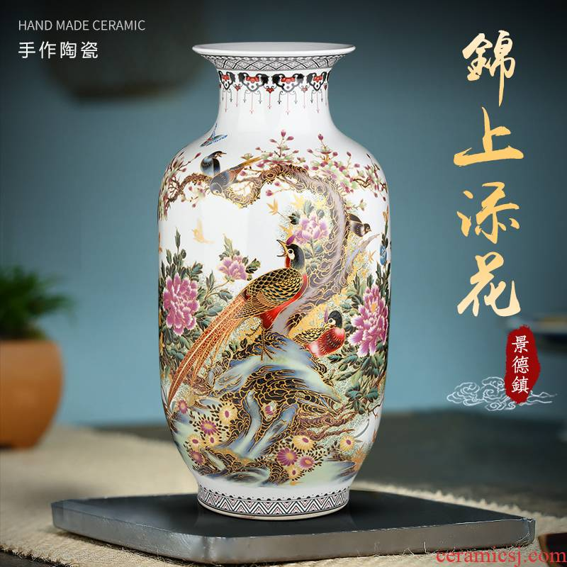 Jingdezhen porcelain vases, antique Chinese porcelain enamel household flower arrangement sitting room TV ark adornment furnishing articles