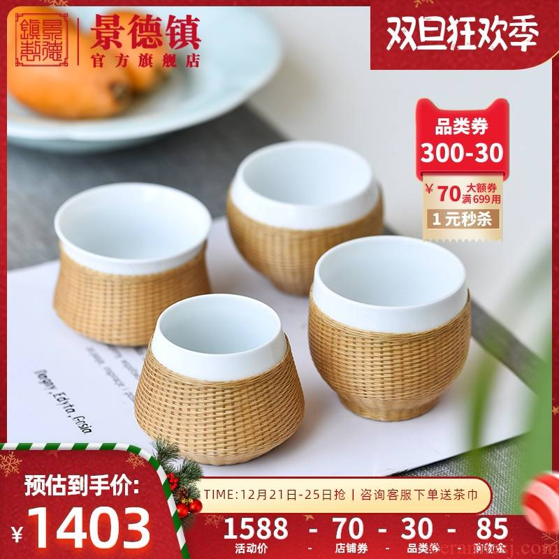 Jingdezhen flagship store suit with high - end gift box buckle, porcelain tea tea cups with ceramic high temperature porcelain gifts