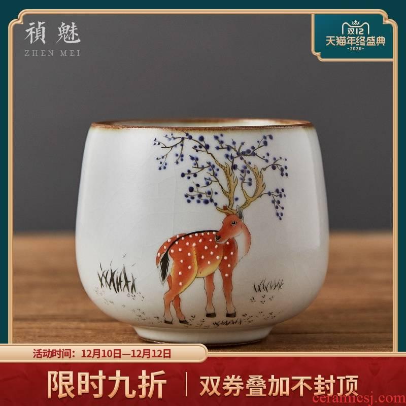Shot incarnate your up on hand - made elk jingdezhen ceramic cups kung fu tea master sample tea cup cup single CPU