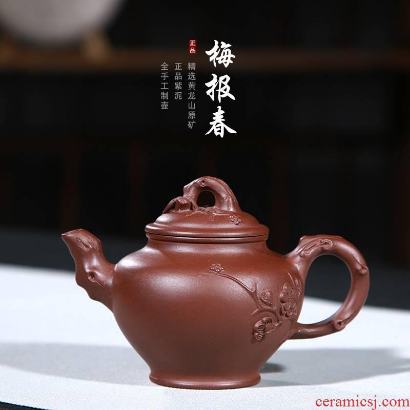 Yixing purple sand teapot all pure hand mud painting name plum blossoms harbinger it small teapot tea teapot