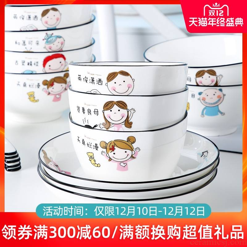 Jingdezhen ceramic bowl household creative move large eat rice bowl rainbow such as bowl soup bowl, lovely tableware a single parent