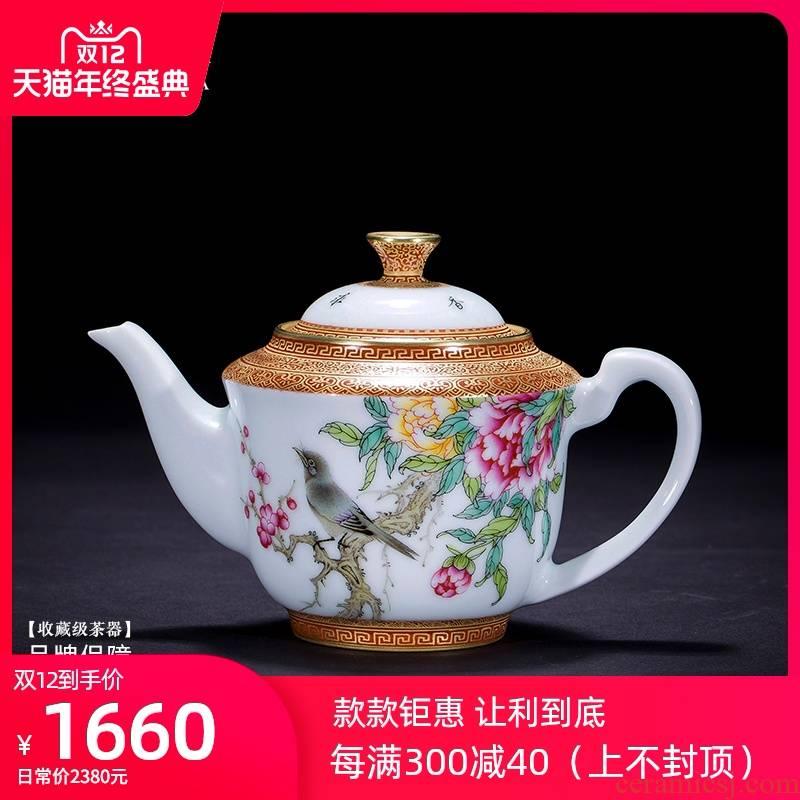 St large ceramic kung fu tea pot full manual alum red paint powder enamel palace DengHu teapot of jingdezhen tea service