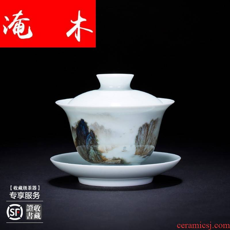 Submerged wood only three tureen teacups hand - made pastel landscape Yellow River jingdezhen kung fu tea tea bowl