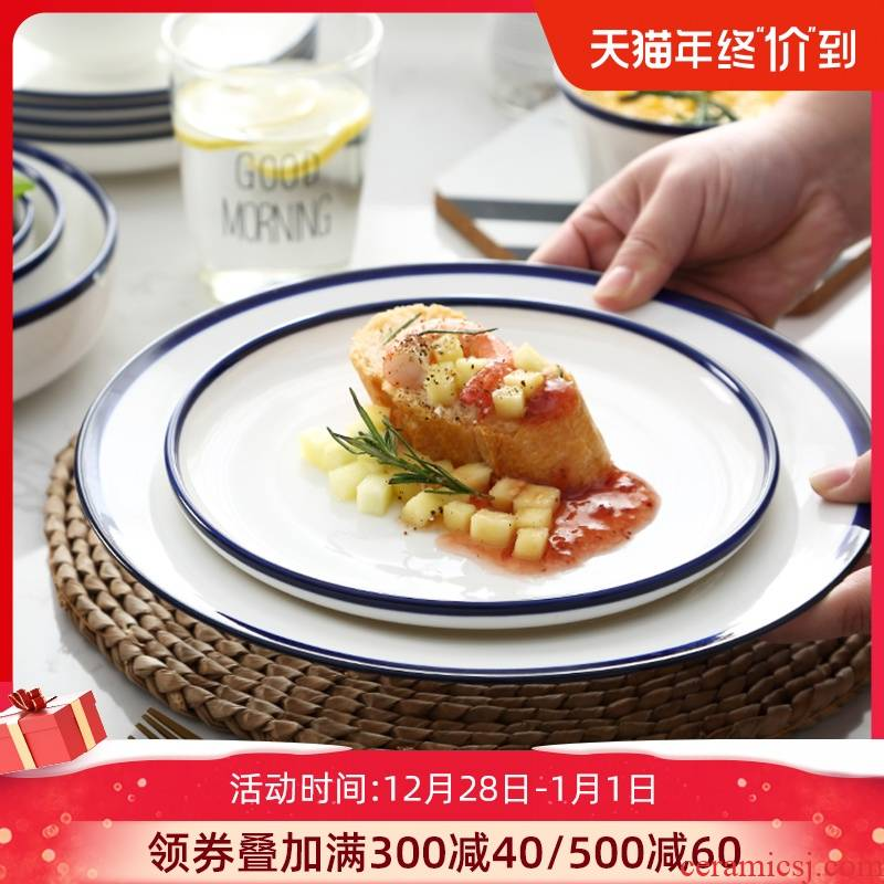 Jingdezhen ceramic home plate creative contracted round food dishes dumplings plate under the glaze color of Chinese style restoring ancient ways of tableware