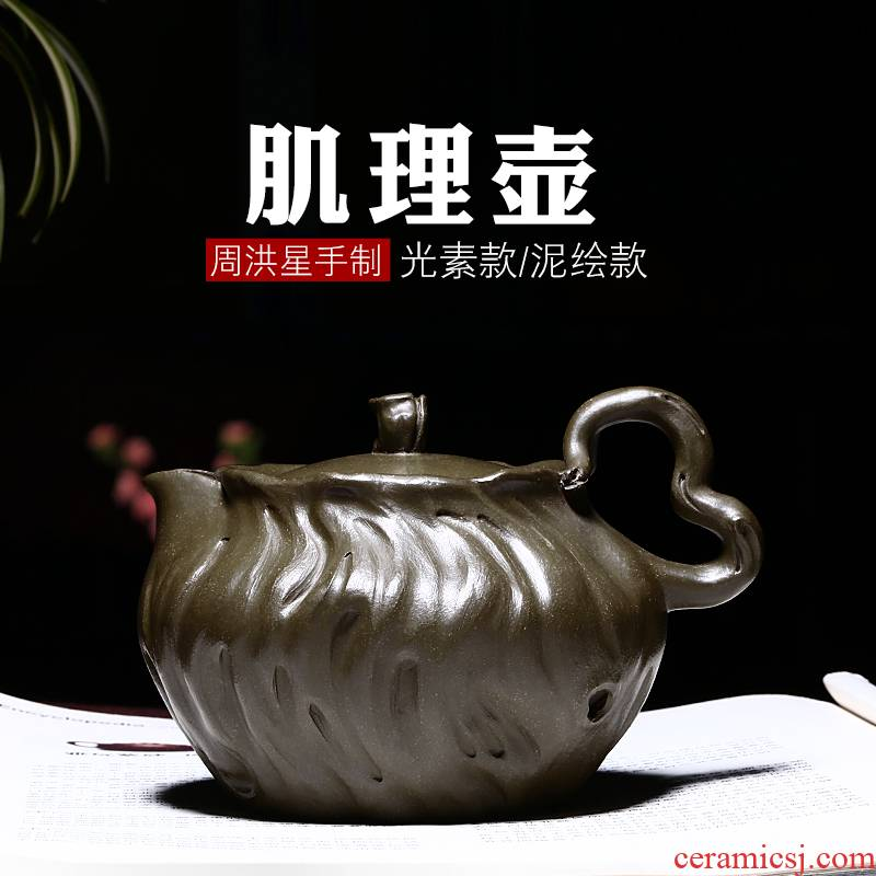 Shadow at yixing are it by pure manual undressed ore chlorite texture pot teapot suit HNYY