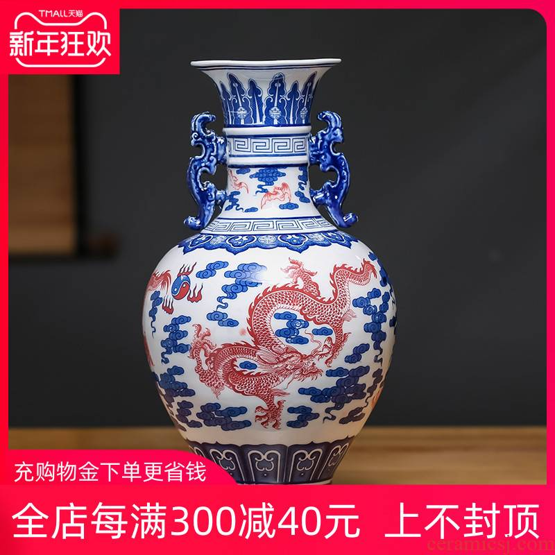 Jingdezhen ceramics archaize youligong red dragon grain vase vase decoration of new Chinese style household living room