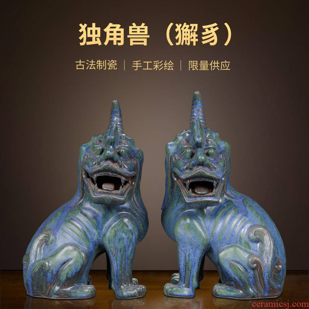 The Jingdezhen ceramics from manual its unicorn with sitting room office furnishing articles household shop decoration