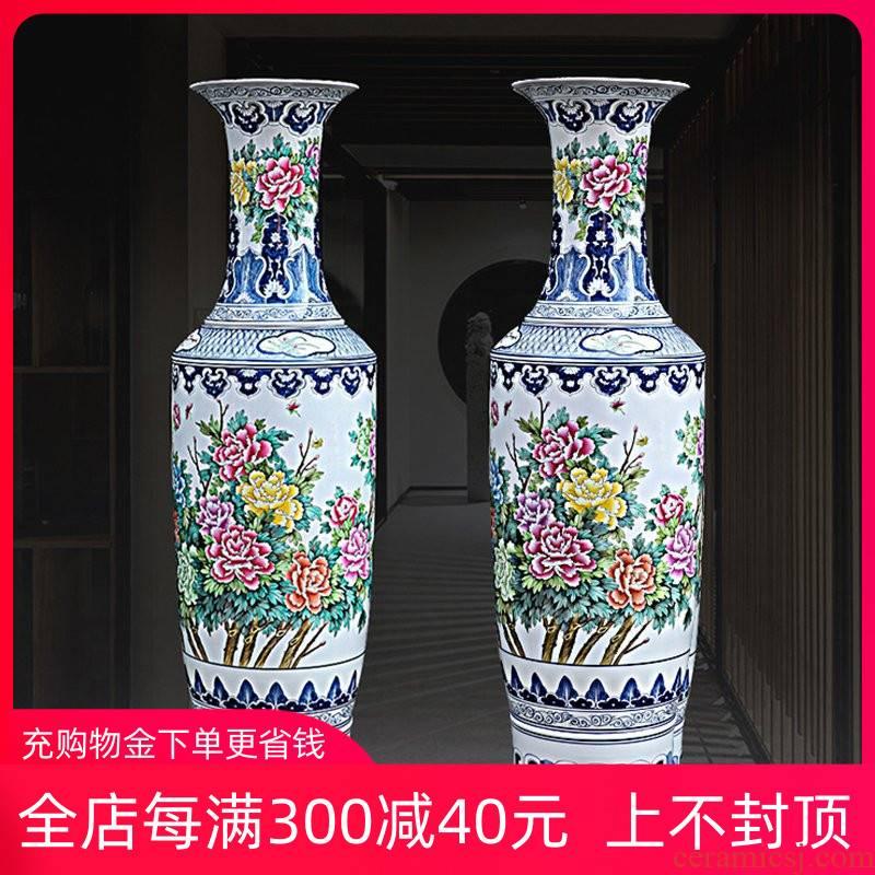 Jingdezhen ceramic hand - made pastel big vase peony home sitting room floor furnishing articles hotel adornment admiralty bottles