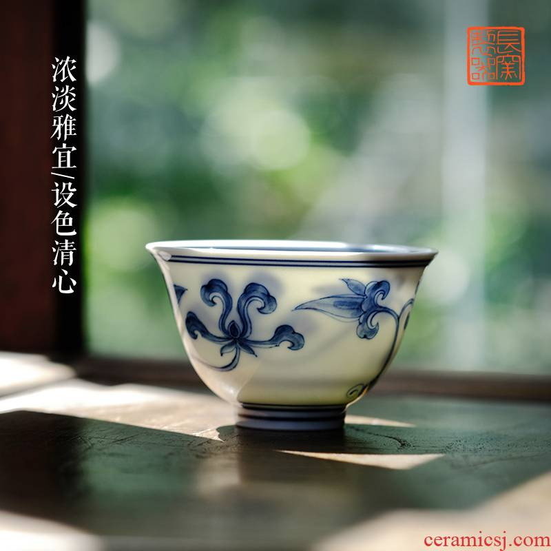 Offered home - cooked long up controller in blue and white flower branch treasure phase sample tea cup tea cups archaize of jingdezhen ceramics