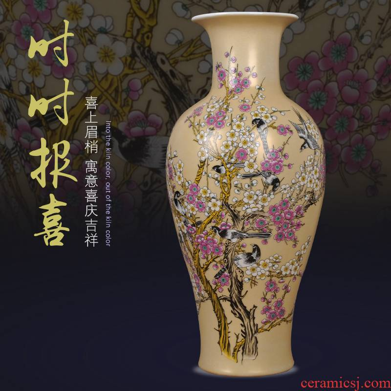 Jingdezhen ceramics new Chinese painting of flowers and restoring ancient ways of archaize home sitting room wedding fireworks bottle handicraft furnishing articles