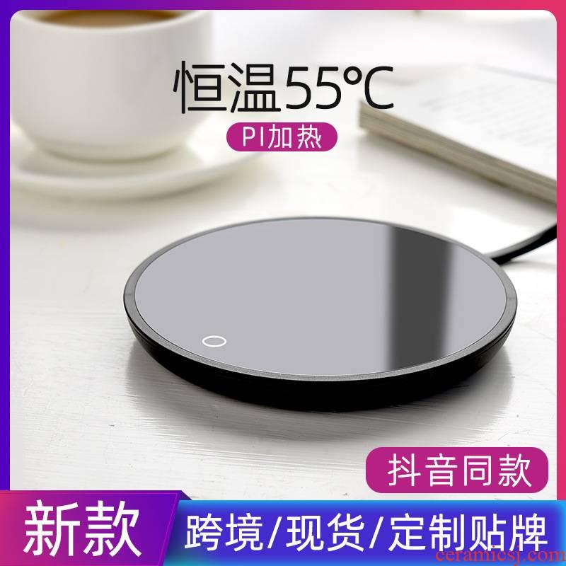 The teapot tea cup warm tea ware office dormitory intelligent glass heat insulation base cup mat temperature treasure home