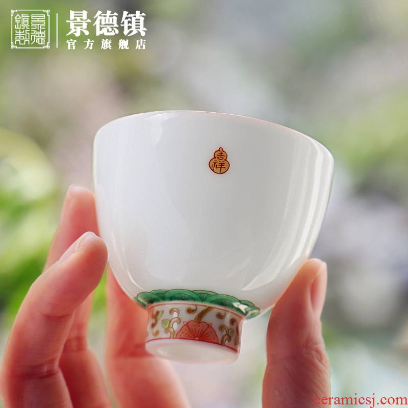 Jingdezhen flagship stores in Chinese hand - made noggin single ceramic tea set kung fu tea tea sample tea cup