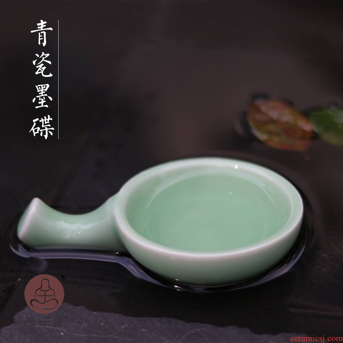 """Celadon with pen and ink dish """"four Chinese painting supplies writing brush produced in huzhou writing brush calligraphy sheng ceramic inkstone ink three shekels"""