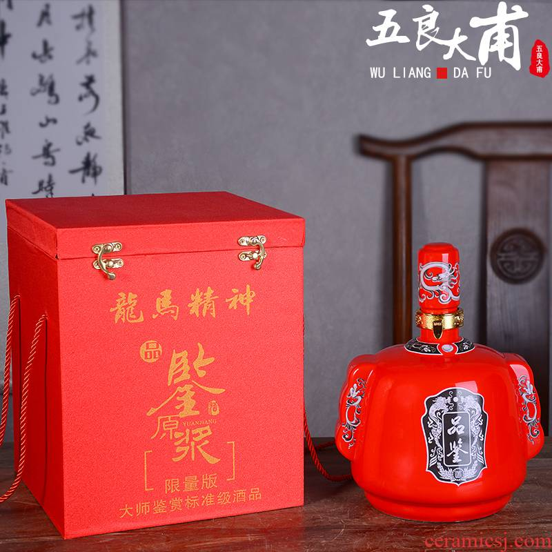 Jingdezhen ceramic bottle with gift box home 5 jins of protoplasm empty jar creative ancient seal small jugs