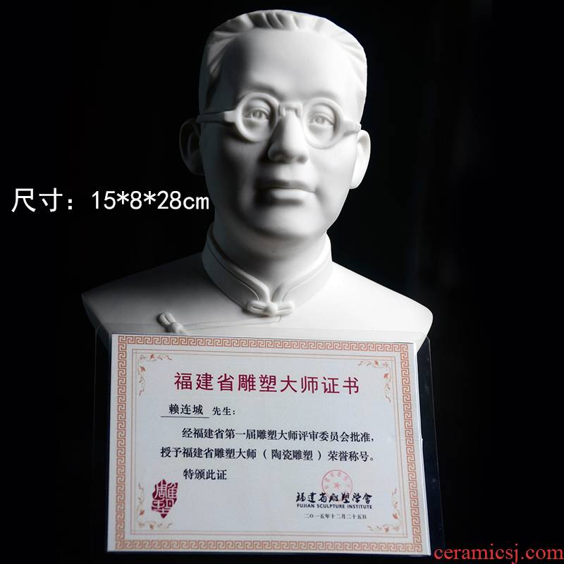 Y2 celebrity its campus dehua ceramic crafts as tao xingzhi bust furnishing articles