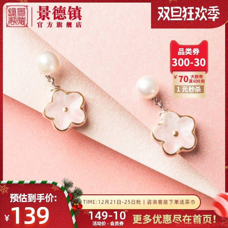 """Jingdezhen flagship store ceramic silver jewelry earring pendant necklace bracelet """"women small and pure and fresh temperament creative gift"""