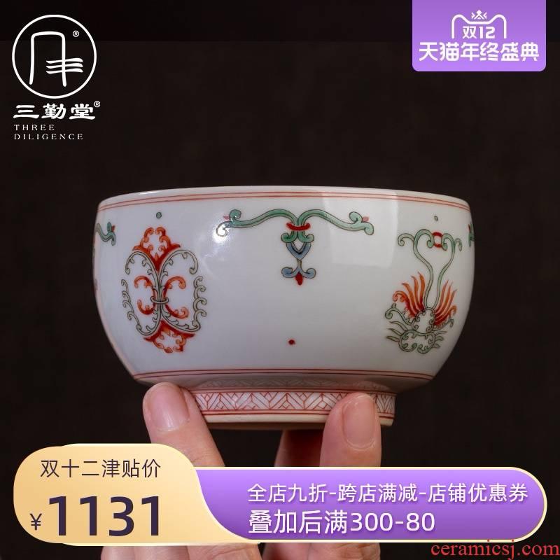 Three regular money hall jingdezhen archaize ceramic colors cup fashion retro master cup single CPU kung fu tea cups