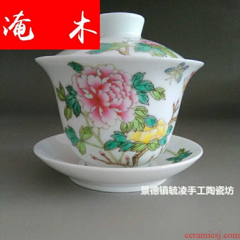 Flooded the wood post jingdezhen checking ceramic famille rose porcelain tea tureen three bowls of peony can be custom made