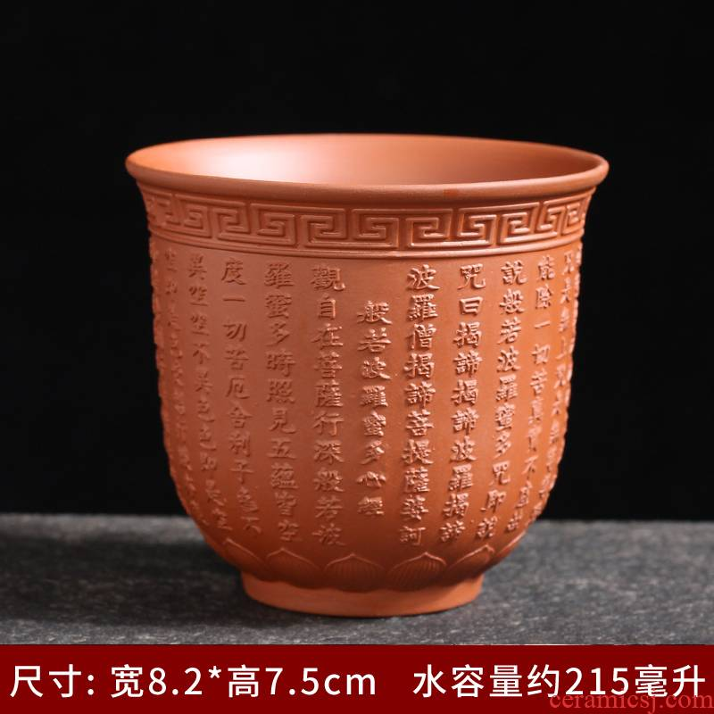 Violet arenaceous master single ceramic cups kung fu tea set household use sample tea cup cup with personal cup