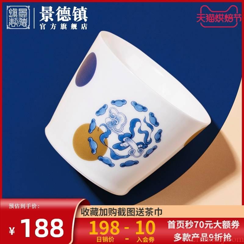 Jingdezhen flagship stores in ceramic glaze color small blue cup tea sample tea cup tea set gift gift box