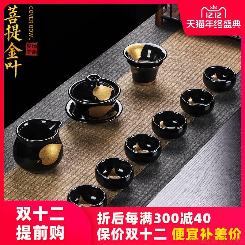 Artisan fairy konoha lamp that kung fu tea set ceramic creative household tureen fair keller cup high - grade gift boxes