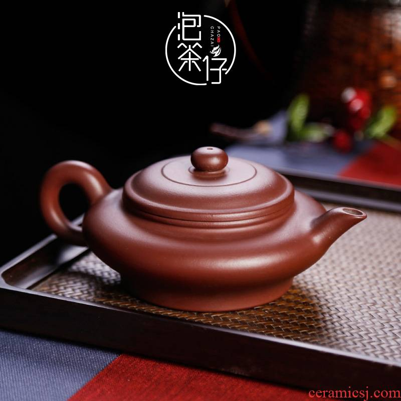 Yixing manual it undressed ore archaize little purple clay teapot tea single capacity flat pot teapot authenticity of the National People 's meets