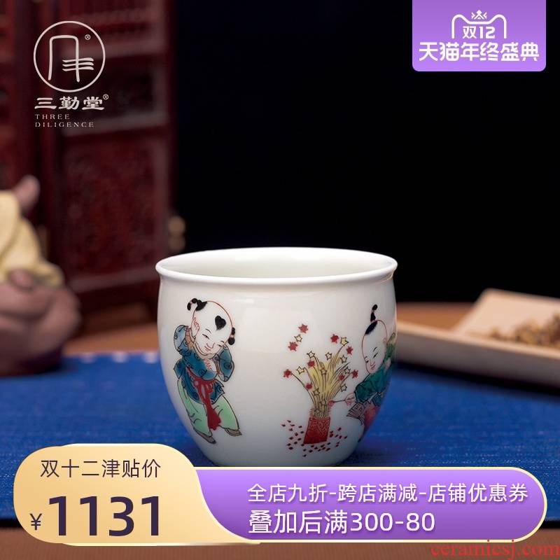 Three frequently hall jingdezhen ancient color merrily merrily cup kung fu tea set ceramic cup pure manual master cup single CPU