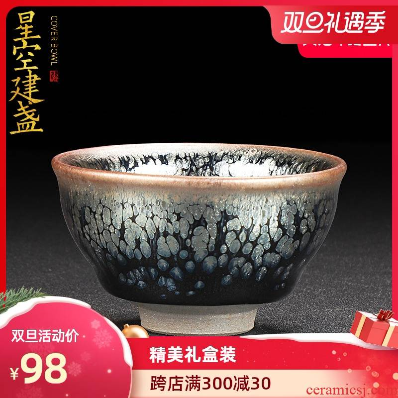 Artisan fairy jianyang built sample tea cup lamp oil droplets undressed ore iron tire ceramic household checking tea master cup single CPU