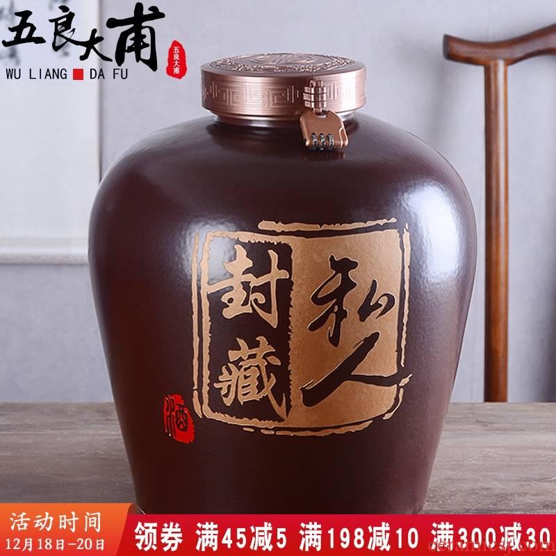 Jingdezhen ceramic jar household seal 10 jins 20 jins 30 jins of 50 kg 100 pack it protoplasmic wine jar
