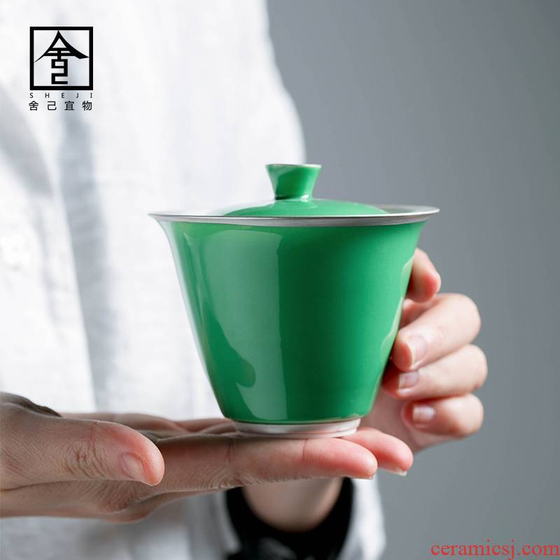 """The Self - """"appropriate content tureen single jingdezhen bowl cups Japanese pure color contracted and I trace silver kung fu tea set"""