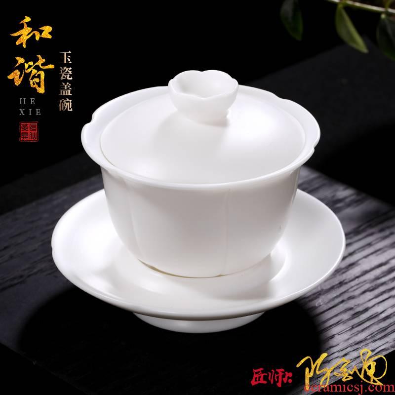 The Master artisan fairy Chen Jintong dehua white porcelain only three tureen ceramic cups household pure manual single tea bowl