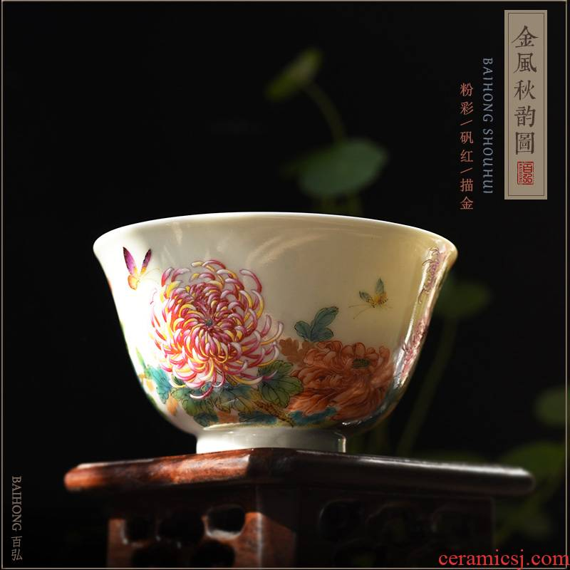 Yihong pastel by hundred master cup single cup of jingdezhen tea service hand - made goldwind cixin qiu - yun sample tea cup bowl by hand