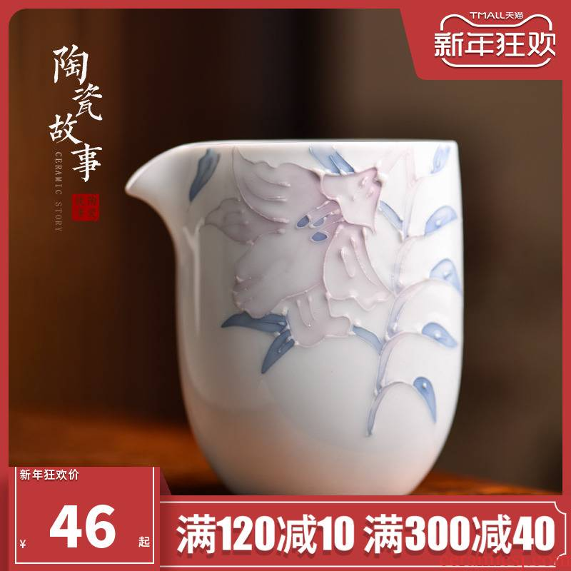 Ceramic fair story cup thickening and filtering cup) suit Japanese kung fu tea tea tea accessories points
