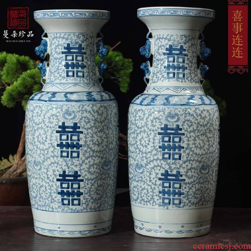 Jingdezhen antique vase happy character of archaize dowry lions ears blue and white landscape ancient vase of the republic of China