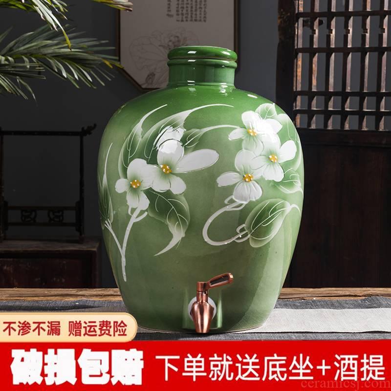 Jingdezhen ceramic jar 10 jins 20 jins 30 jins 50 jins home mercifully wine bottle it sealed special jars
