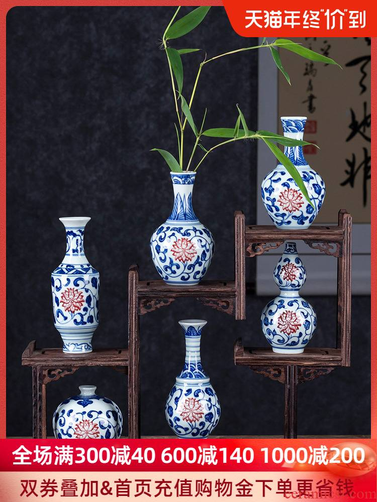 Hand - made of blue and white porcelain of jingdezhen ceramics mini floret bottle of water to raise creative flower arranging, restore ancient ways small adorn article furnishing articles