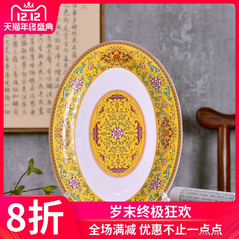 Jingdezhen Chinese style household ipads porcelain enamel fish dish elliptical plate steamed fish plate antique ceramics cutlery tray