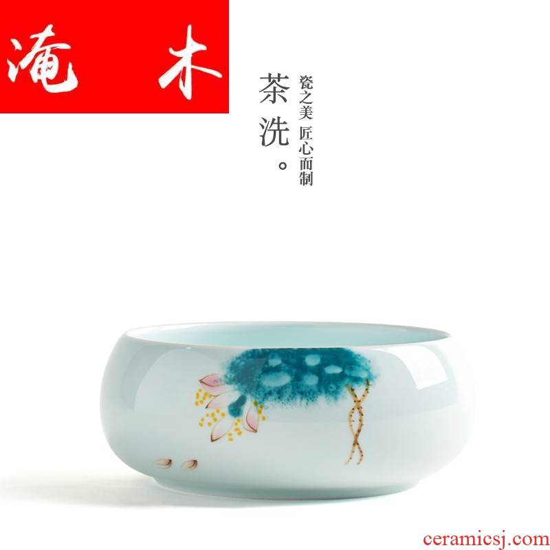 Submerged wood celadon kung fu tea set shadow green ceramic tea XiCha basin to wash cup large writing brush washer pen cylinder XiCha vessels