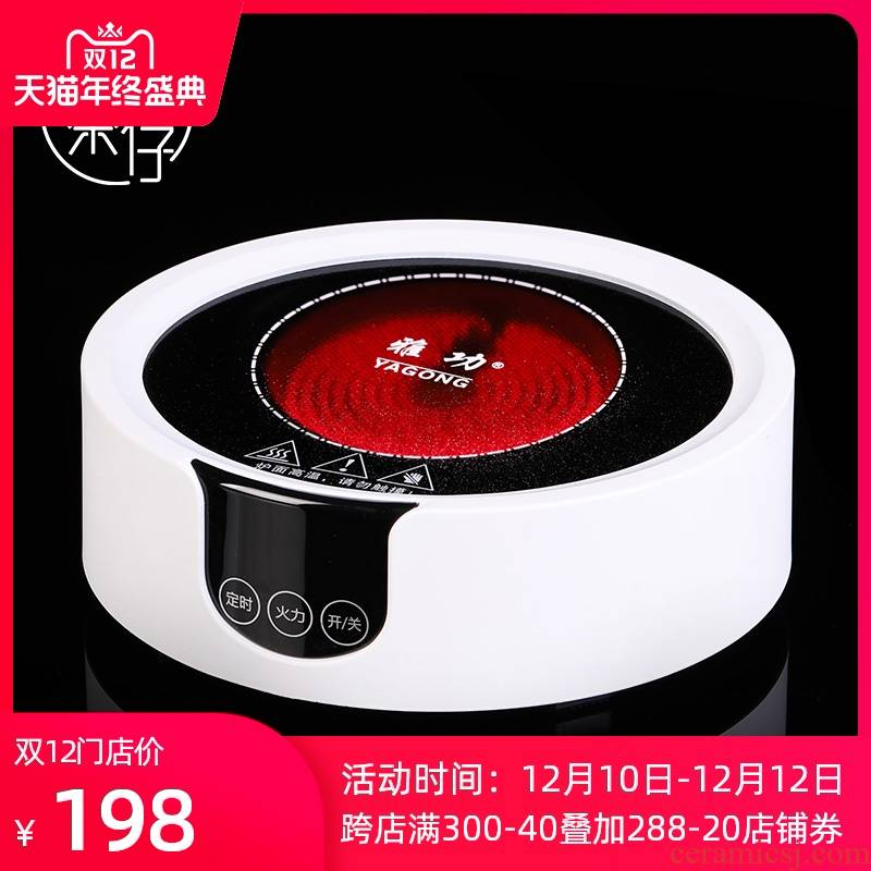 Electric TaoLu boiled tea, small mini home tea tea kettle circular.mute tea special tea stove base