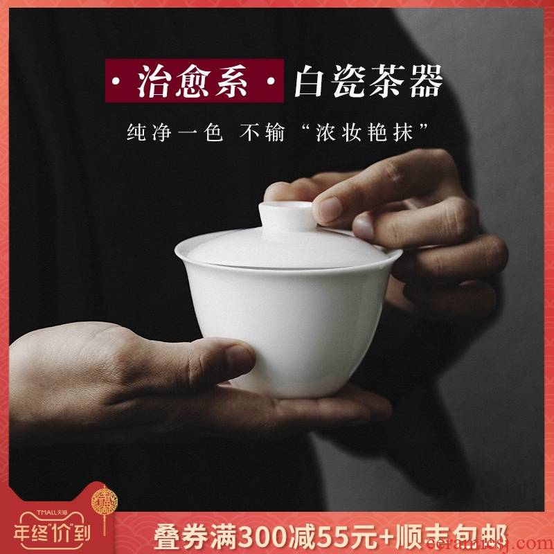 Jingdezhen porcelain tea sets of household of pure manual only three tureen tea cups to kung fu tea cups