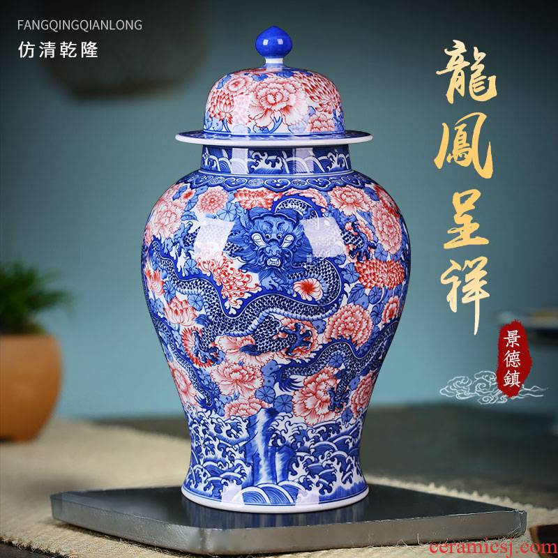Jingdezhen blue and white ceramics general tank sitting room large capacity storage as cans accessories TV ark, handicraft furnishing articles