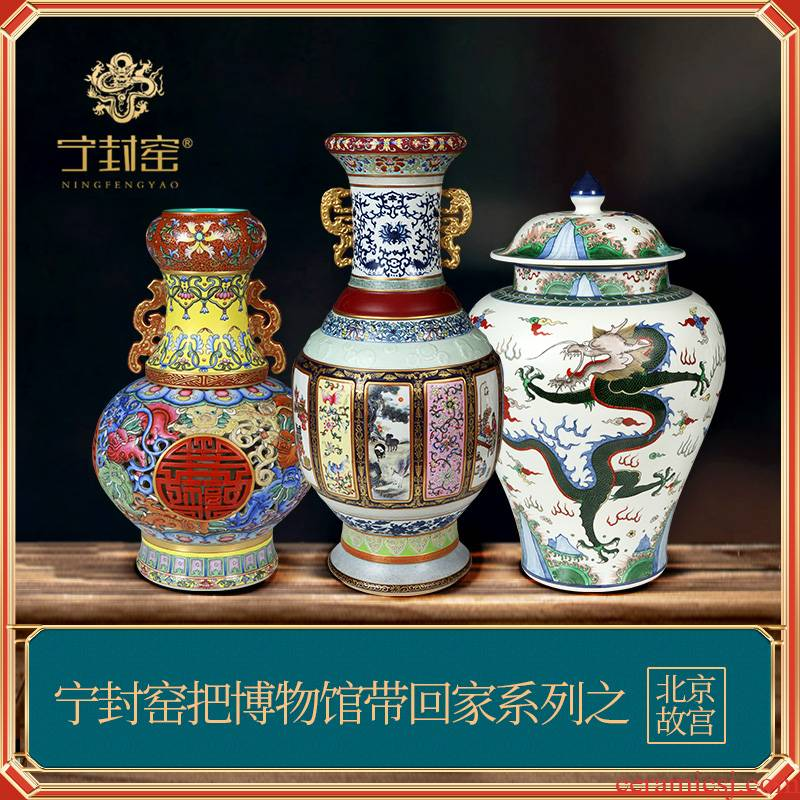"""Better sealed up with """"Beijing 's Forbidden City series"""", """"Chinese antique blue and white porcelain is jingdezhen ceramic vase furnishing articles porcelain"""