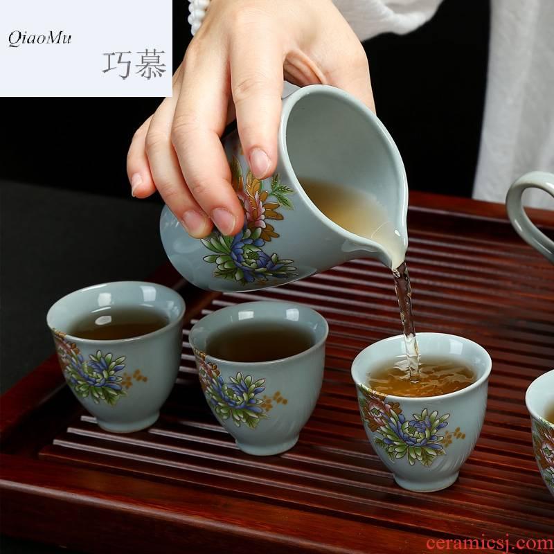 Qiao mu tea accessories) fair keller cup tea sea celadon jinxiu add HuaFen tea) suit