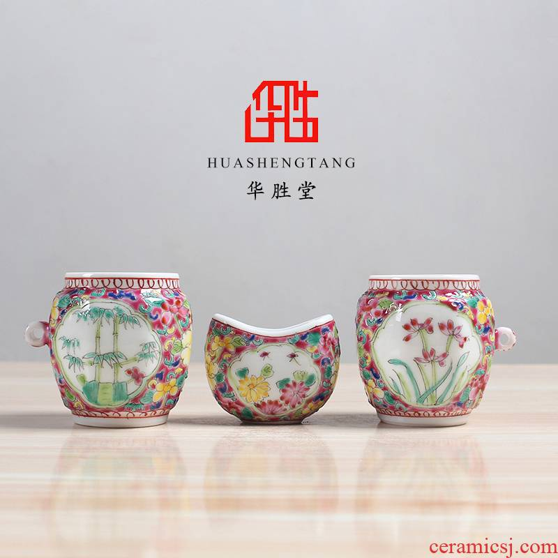Jingdezhen pastel sijunzi pattern bound branch lotus flat thrush as cans of food as cans bird cup accessories