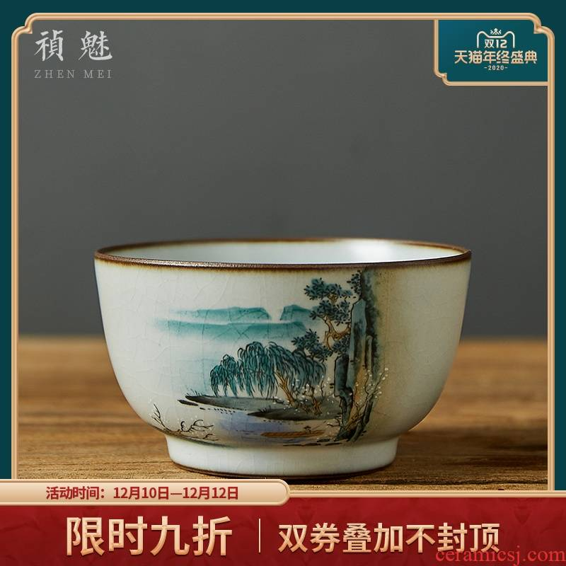 Shot incarnate your up hand - made scenery of jingdezhen ceramic cups kung fu tea set sample tea cup masters cup single CPU