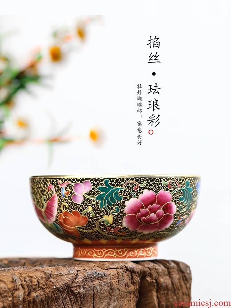 Colored enamel kung fu tea master cup of jingdezhen blue and white ceramic checking sample tea cup single CPU hand - made scenery cup