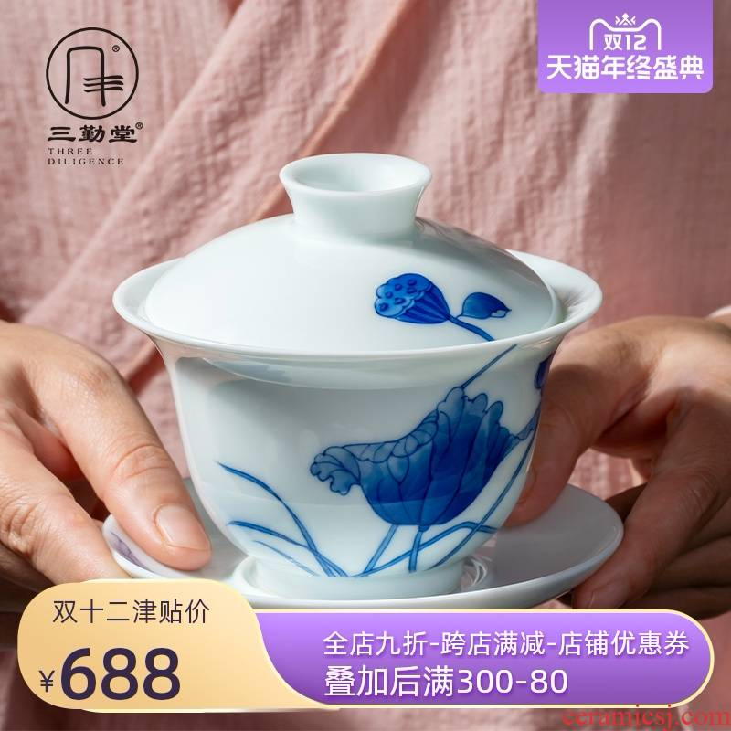 Three frequently hall tureen jingdezhen ceramic cups kung fu tea set hand - made oi - Lin large tea, only Three cups