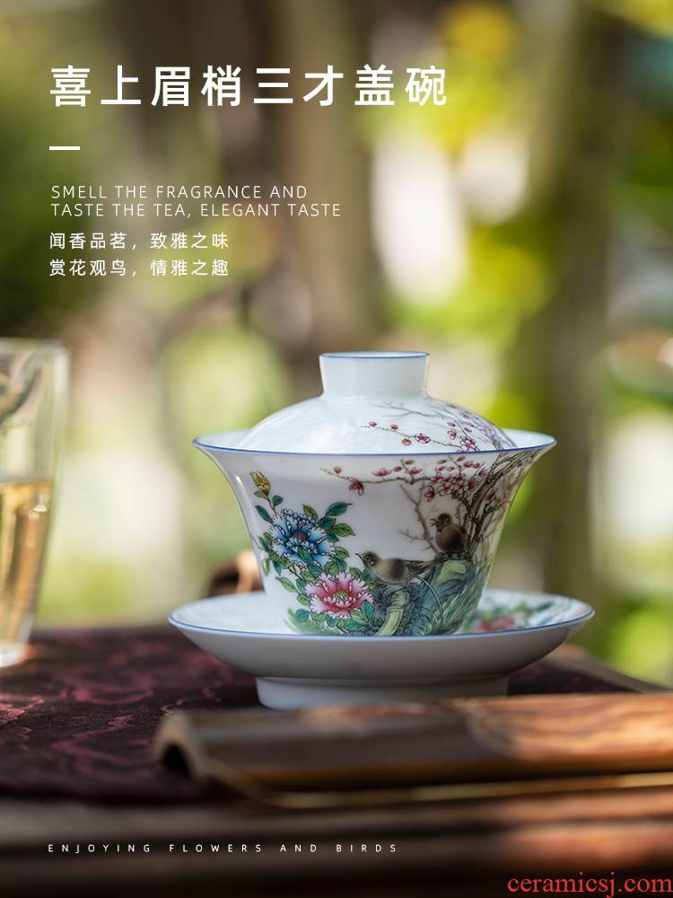 Beaming tureen pure manual painting three mountain sound heavy industry tureen ceramic kung fu tureen individual cups